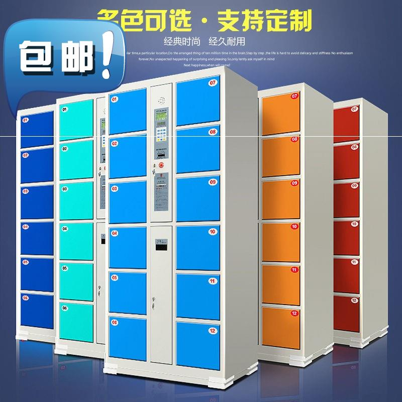 Shopping mall electronic storage cabinet 24 supermarket scanning bar code storage cabinet 36 supermarket new cabinet unit