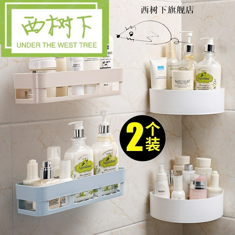Uncle hang wall paste skin care bathroom net basket bath products shelf wall storage hollowed out new items free