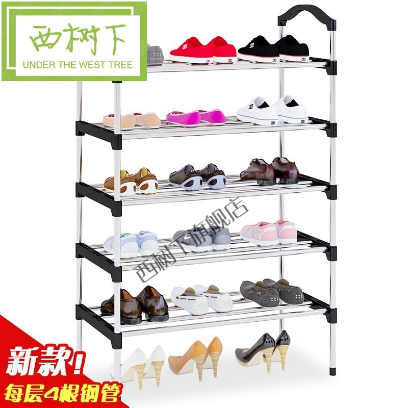 Large three-layer ordinary shoe cabinet shoe rack household increased heightening short boots reinforced high-heeled shoes metal floor dust-proof