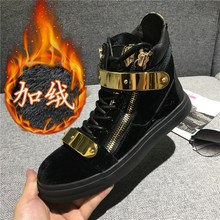 Europe station winter GZ men's shoes classic warm Korean version leather CL high top shoes double gold thread velvet casual shoes trend