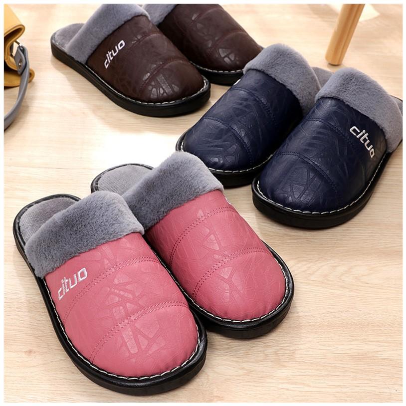 冬季PU皮防滑时尚潮流男棉拖鞋2019新款室内女家居保暖舒适地板