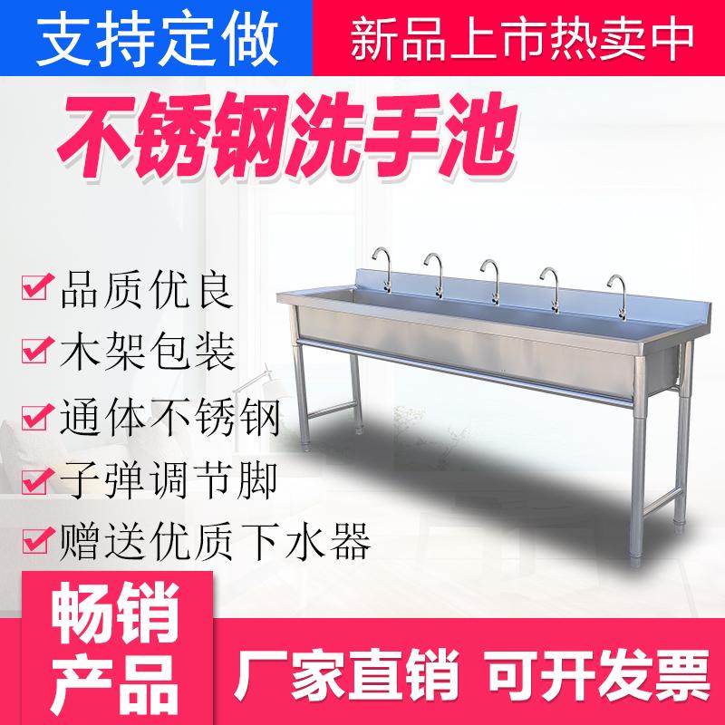 不锈钢幼儿园洗手池水池洗漱池洗菜池洗碗池盥洗池不锈钢水槽定制