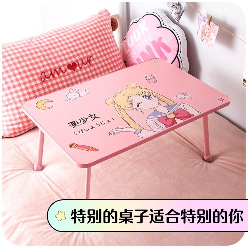 女生便携式床上宿舍小桌板折叠桌子限1000张券