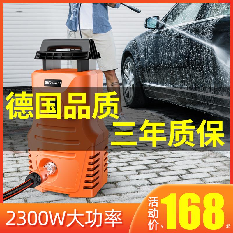 高圧洗車機家庭用220 V大パワーポンプ洗車神器携帯用ブラシ付き自動洗浄機