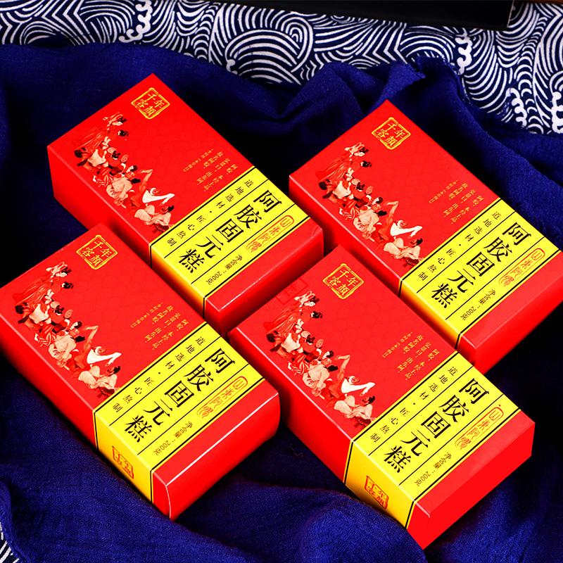 【拍四盒更划算】千年容颜阿胶固元糕即食东阿正品阿胶固元糕膏片