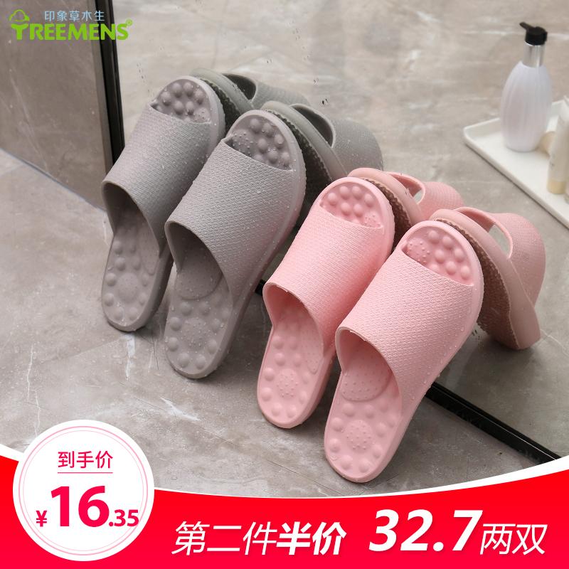 印象草木生按摩拖鞋女浴室内情侣塑料居家洗澡防滑软底凉拖鞋男夏