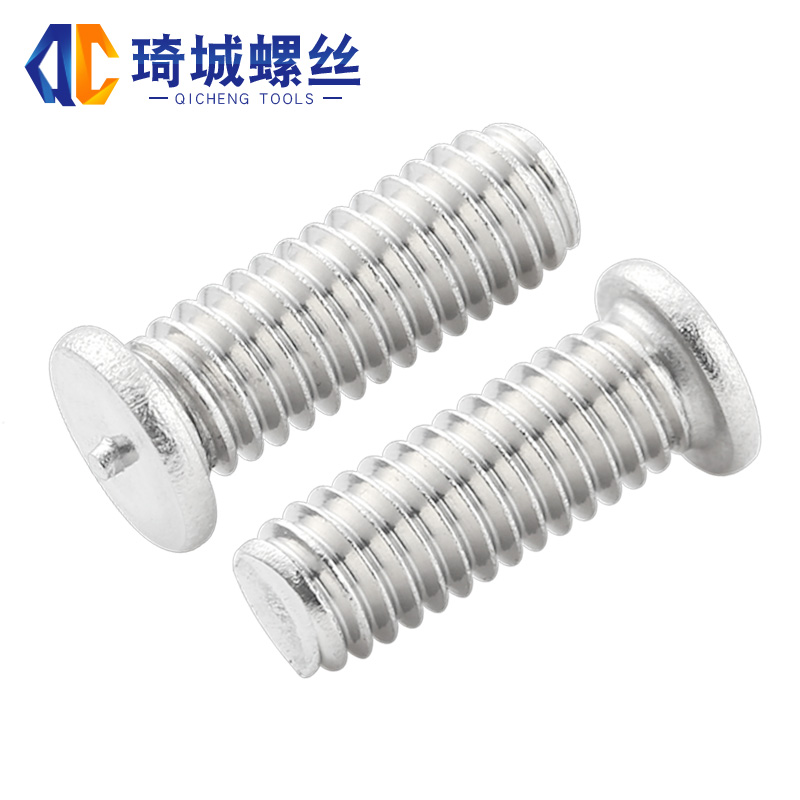 Plant welding M4 aluminum screw spot welding welding quality electric welding spot welding screw m3 stud