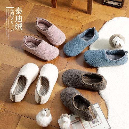 珂缔缘家用地板保暖冬毛绒家棉拖鞋