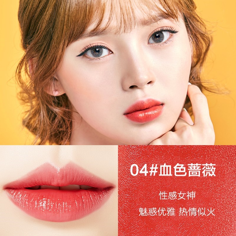 The gift of male is colored and tiktok. Li Jiaqi recommends lipstick for pregnant women with texture