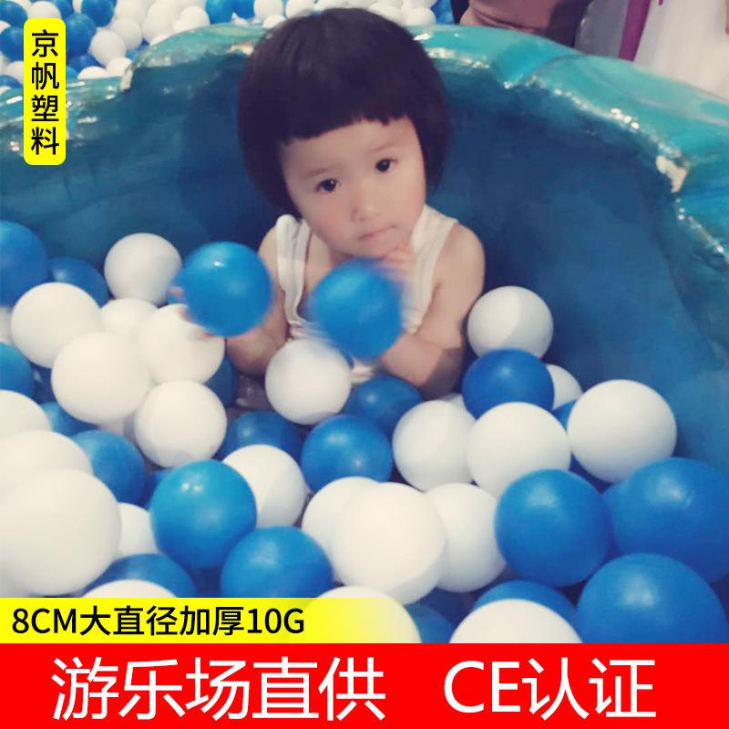 中国力球塑料玩具球无毒海洋球池波波球儿童游乐场彩色球加厚弹券后360.00元