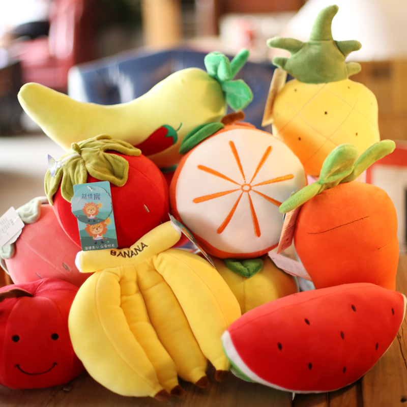 热销219件假一赔十小号可爱水果蔬菜公仔仿真水果毛绒玩具婚庆抛洒娃娃抓机娃娃草莓