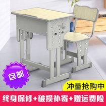 中小學生課桌椅學校教室輔導班寫字單雙人培訓桌家用兒童桌椅套裝