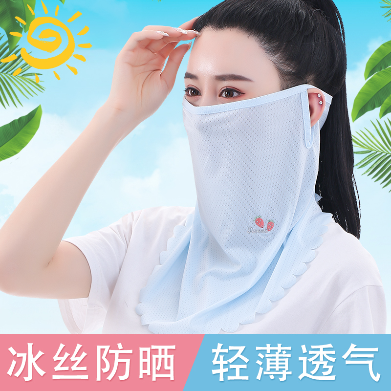 Sunscreen veil, womens full face, ice thin, UV resistant mask, dustproof mask, nose mask, washable face, easy to breathe