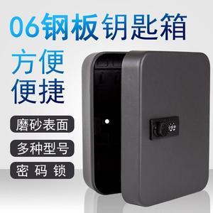 电子密码锁钥匙盒 家用 小型钥匙收纳壁挂门口放钥匙密码盒密码箱