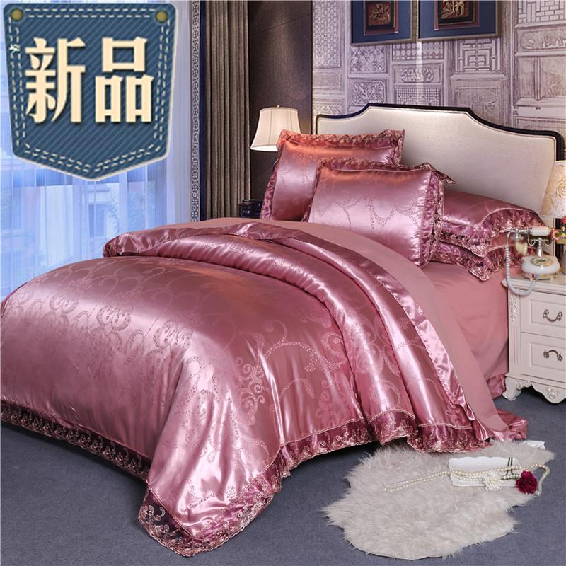 北欧风大提花婚庆床上用品四件套居家日用单双人床上h用品