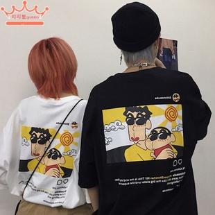 春夏ins超火短袖男女同款韩版嘻哈街头蜡笔小新印花T恤宽松情侣装