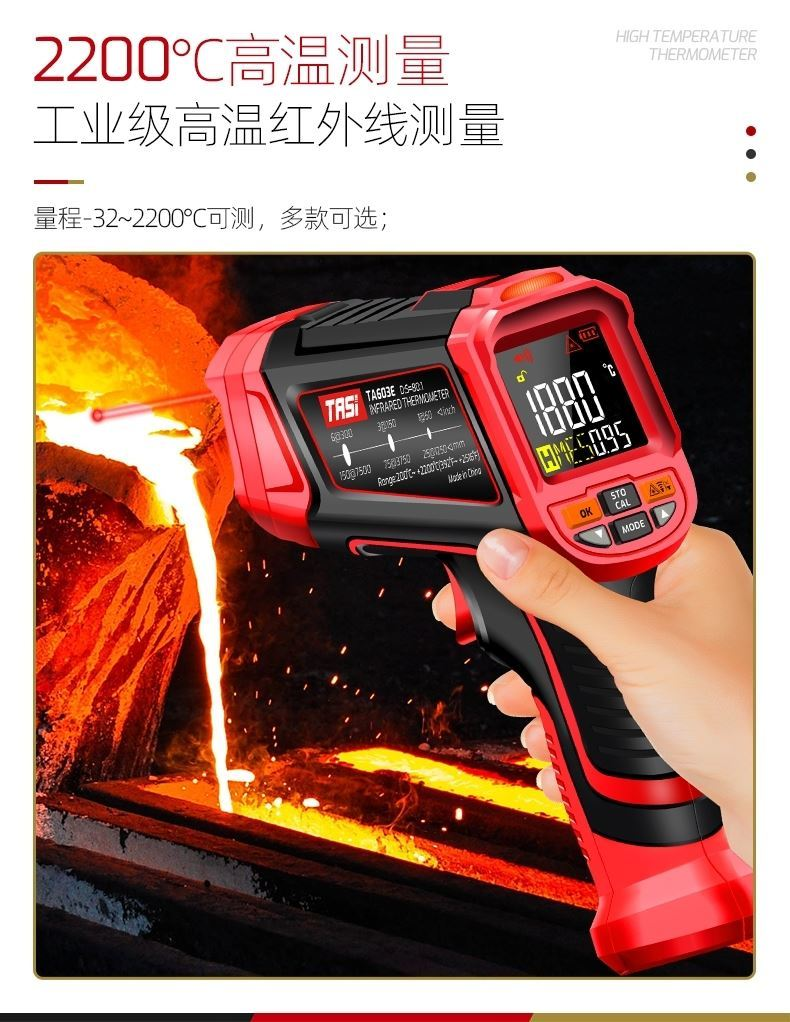 Infrared thermometer industrial high precision temperature measuring gun water thermometer kitchen baking oil temperature measuring instrument