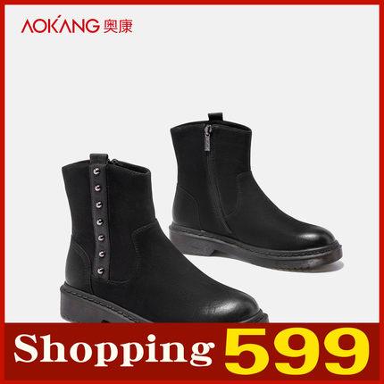 奥康女鞋 AJ1冬季新款 铆钉平跟青年圆头女靴韩版真皮时尚短筒靴