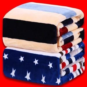 加大保暖绒毯毛巾被 单人加厚双人线毯 被子毛毯单人冬
