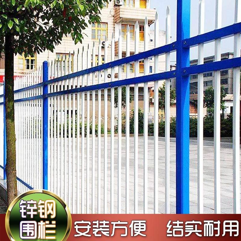 热镀锌钢护栏铁艺围栏小区护栏厂区户外栅栏社区庭院围墙隔离栏杆