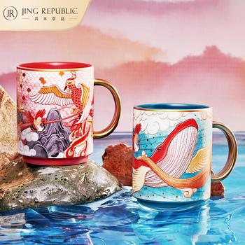 共禾京品国潮马克杯大容量情侣咖啡早餐水杯文创送礼创意陶瓷杯子