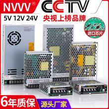 220转24V明伟12V直流LRS-100W开关电源LED变压器35W-350W灯带监控