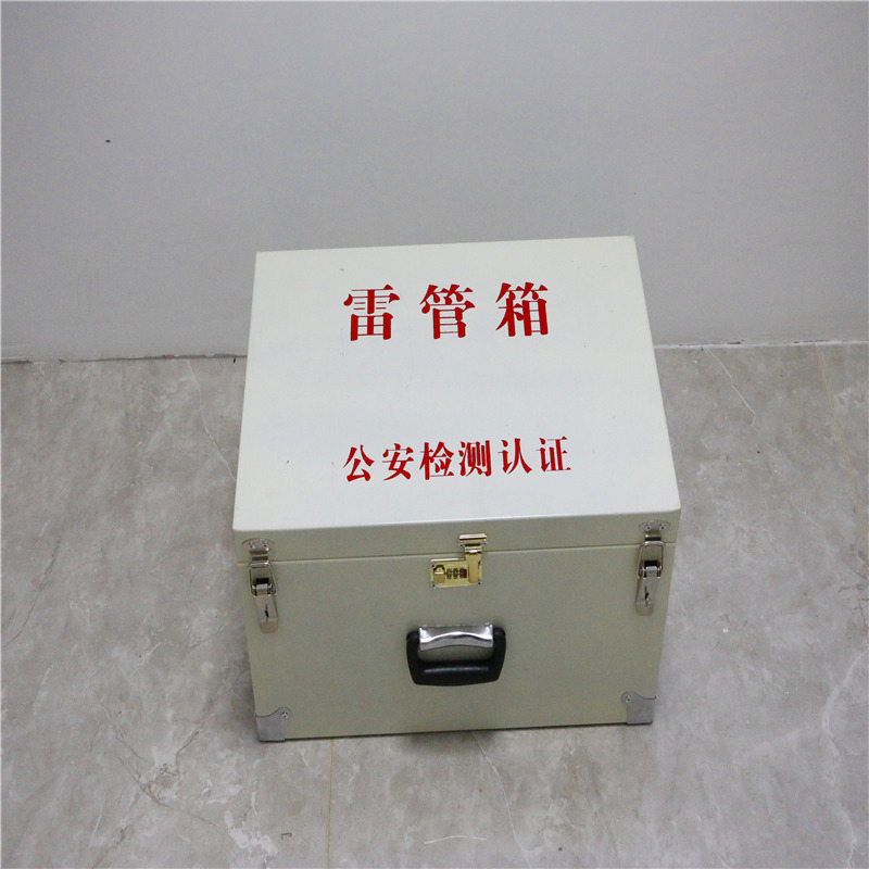 Coal mine blasting box, explosives, portable password storage box, Ministry of industry and information technology inspection and certification, dangerous goods storage box