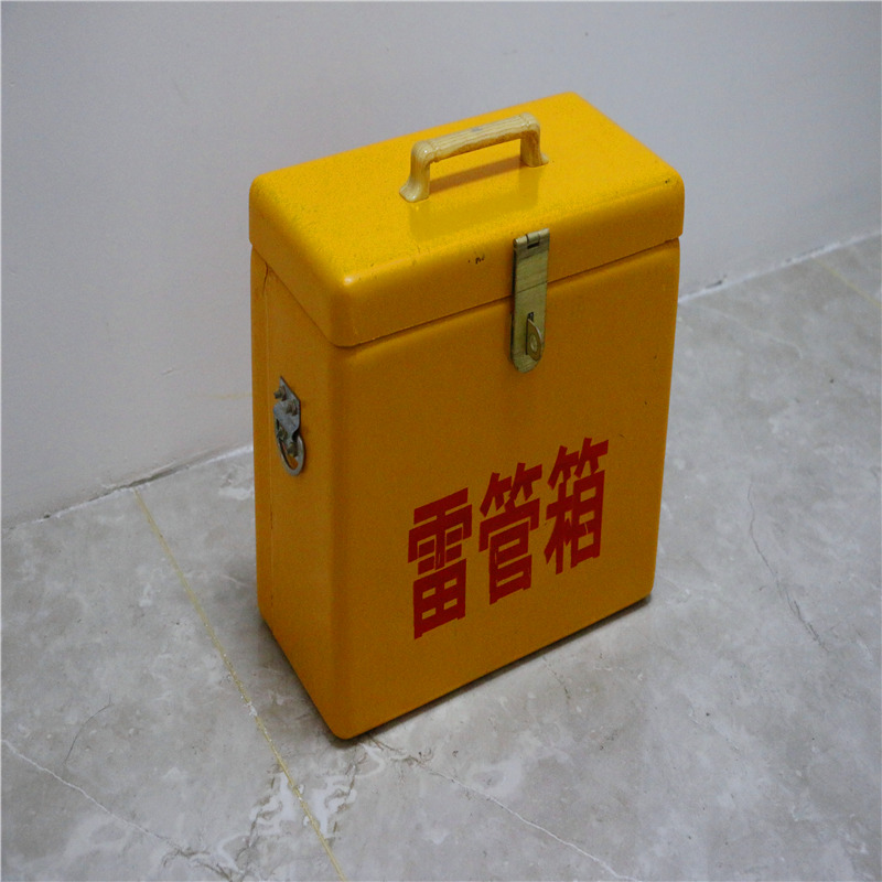 Inspection and certification of high polymer material anti-static and anti-corrosion dangerous goods storage box