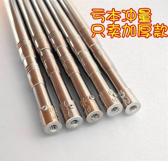 超长抄网竿伸缩杆不锈钢4m5米抄网(非品牌)
