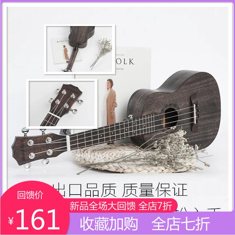 12-02新券尤克里里初学者成人男女23寸木吉他