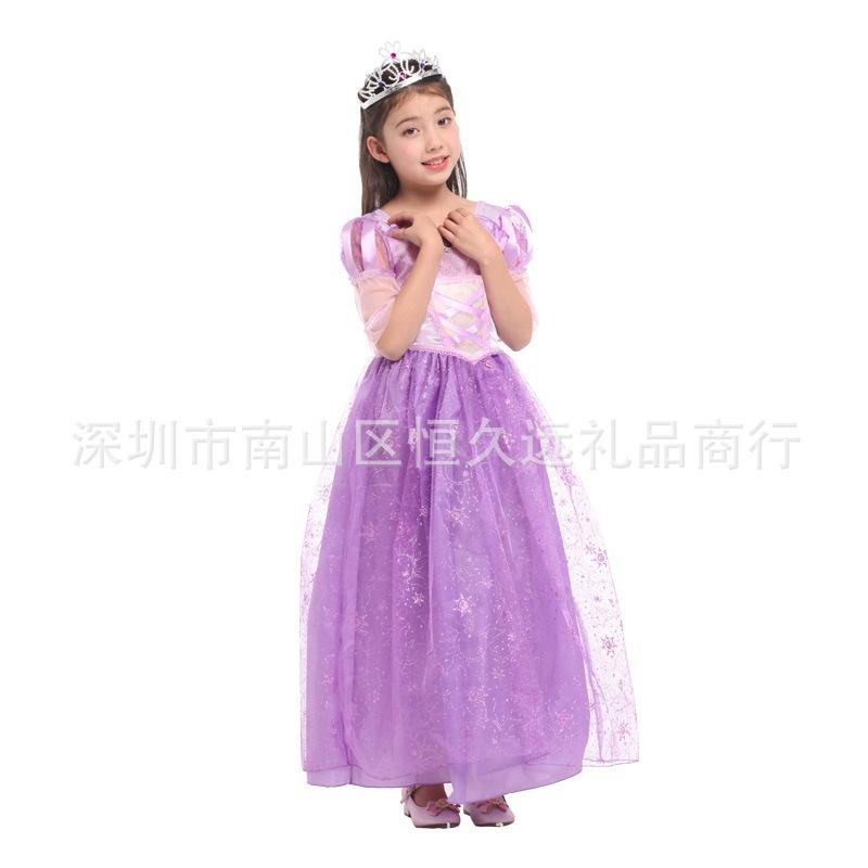 学校话剧化妆舞会表演出服公主皇后套装角色扮演万圣节六一节儿童