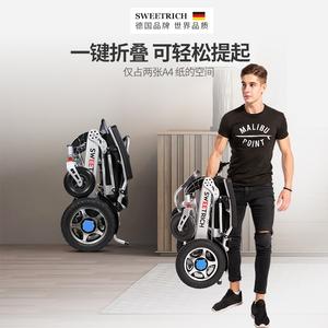 斯维驰电动轮椅智能全自动老人残疾人锂电池代步车轻便折叠小型