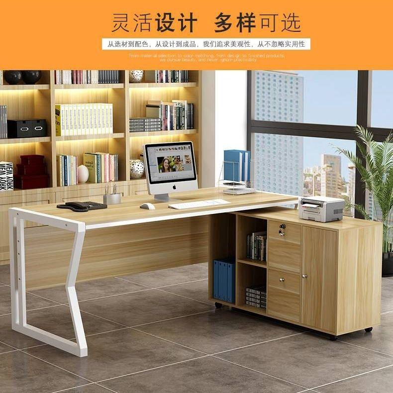 。办公桌简约现代员工桌办公家具笔记本电脑桌台式家用