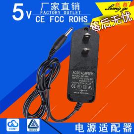 包邮5V2A电源适配器迪优美特淘宝魔盒大麦盒子网络电视机顶盒1.5A图片