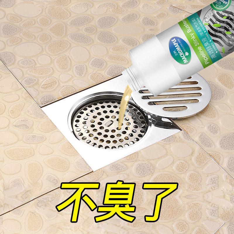 热销2620件不包邮下水道除臭剂厕所除臭家用清新剂