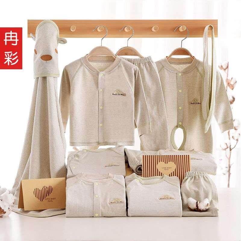 婴儿衣服纯彩棉新生儿礼盒套装宝宝满月礼初生母婴用品0到3个月6