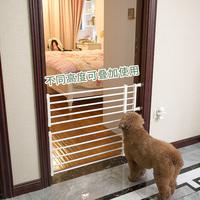 家用宠物栏杆隔离门防挡猫狗狗围栏栅栏室内护栏狗笼子大中小型犬