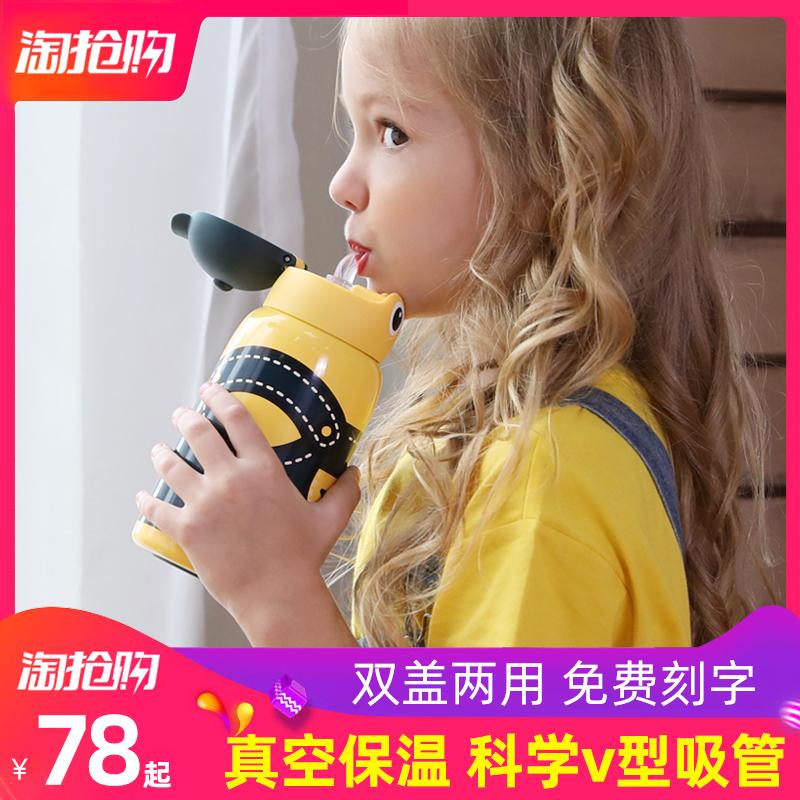 cica瑞典儿童保温杯带吸管两用幼儿园防摔宝宝小孩小学生喝水壶的宝贝主图