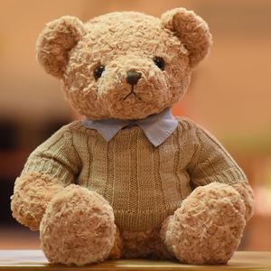 泰迪熊毛绒玩具大号送女毛衣熊抱枕