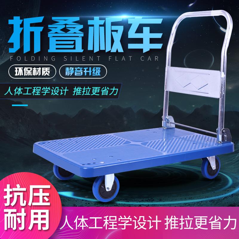 Складные коляски для детей Артикул 603285933275