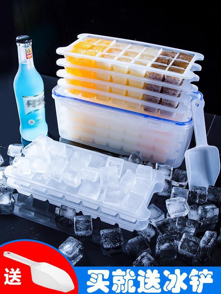 冰格制冰盒冰盆商用家用冰粒自制硬模具方格冰盘冰冻小便携密封