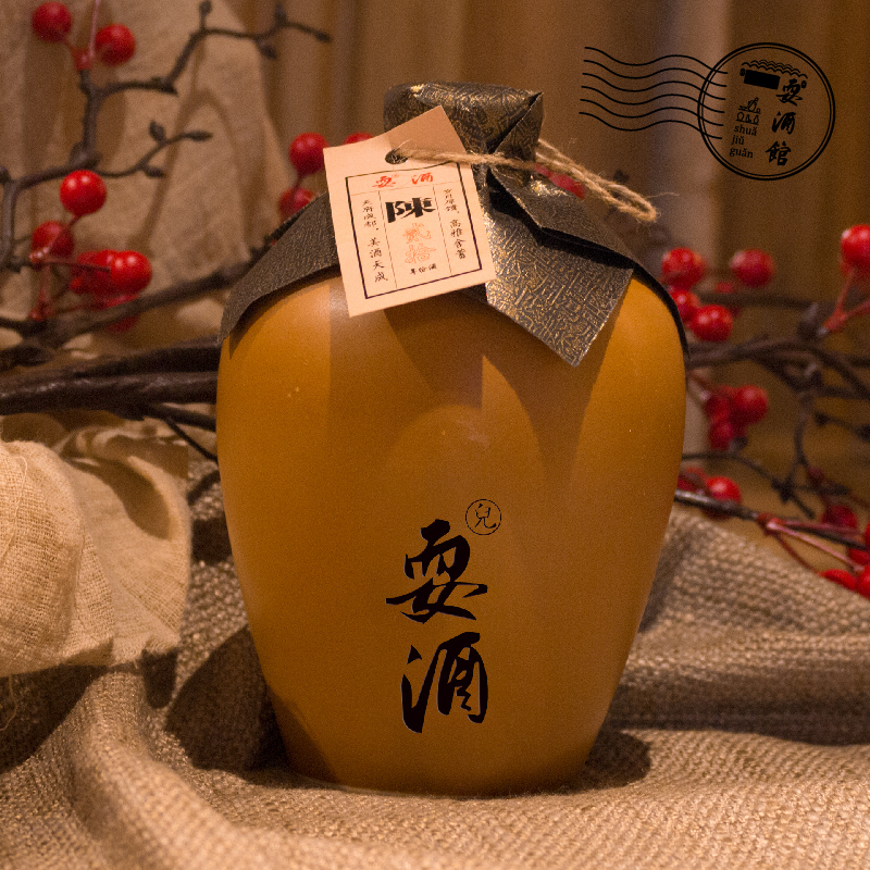 Twenty years master liquor collection is limited to one jin, gift and solid state Pharaoh wine.
