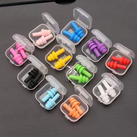 -0对可选色隔音耳塞防噪耳塞硅胶套装游泳装用品防打鼾耳塞图片