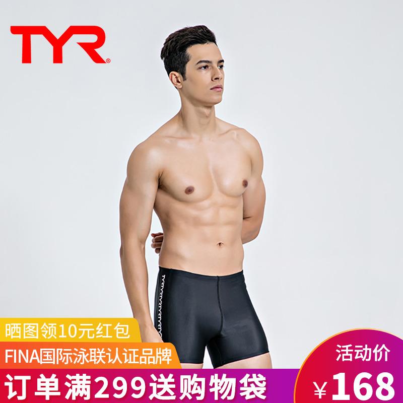 10-13新券tyr男士运动平角专业防尴尬泳裤