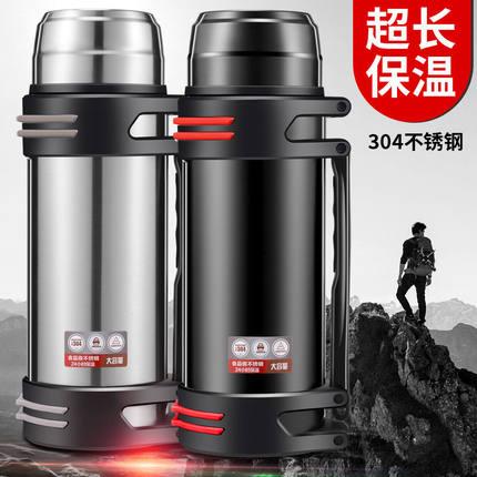 新款304不锈钢壶旅游壶保冷水壶