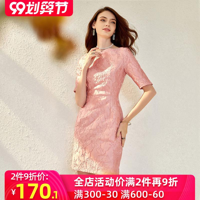 2020春夏新款短袖粉色名媛刺绣复古修身气质女人味正装连衣裙1634