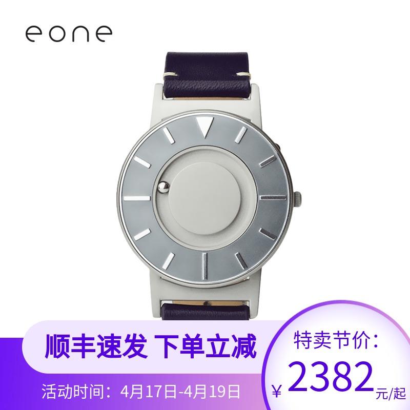 恒圆EONE手表时尚简约防水手表触感磁力男女手表BR-VO-L-PU