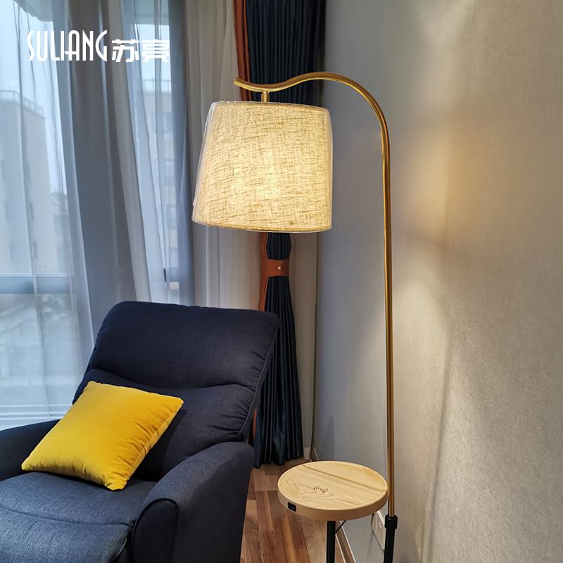 北欧钓鱼无线充电落地灯茶几客厅卧室床头多功能美式轻奢立式台灯