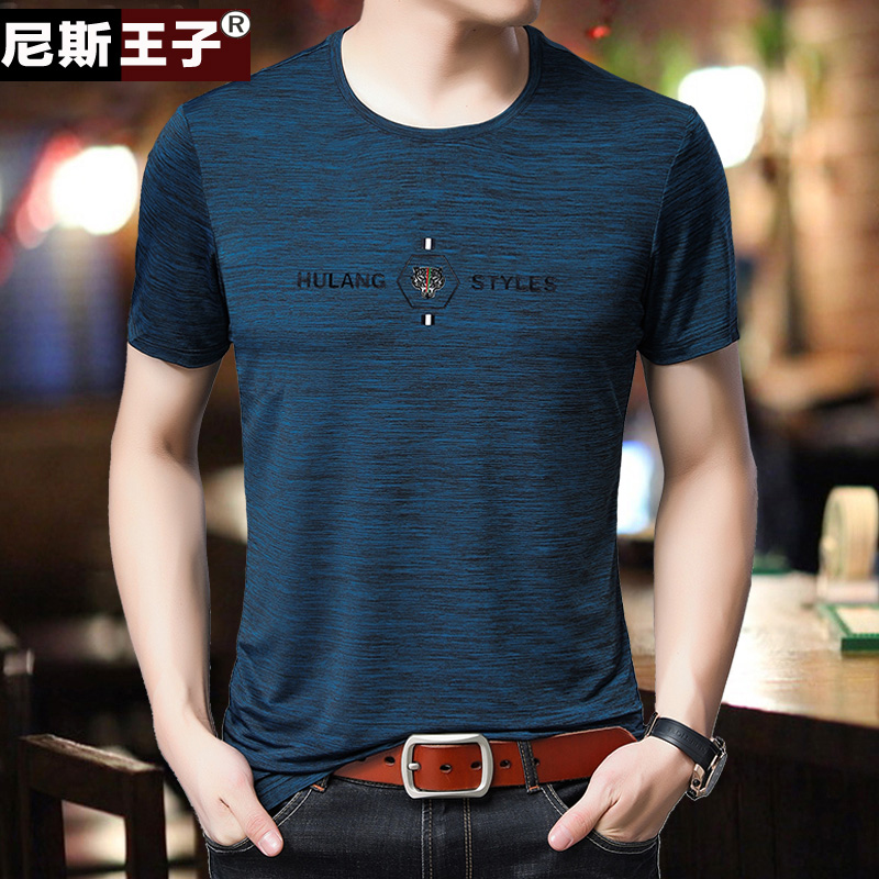 American apple middle aged mens short sleeve T-shirt summer half sleeve round neck T-shirt Korean ice silk mens top body