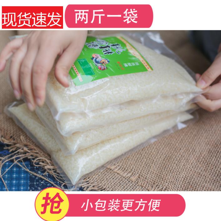 40斤袋装商用四川醪糟米酒酿糯米手工农家餐饮火锅冰粉甜品奶茶